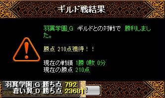 RedStone 15.10.23[06]