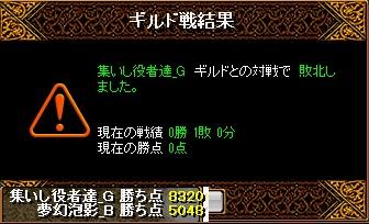 RedStone 15.10.29[02]