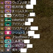 RedStone 15.10.29[01]
