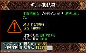 RedStone 15.11.01[02]