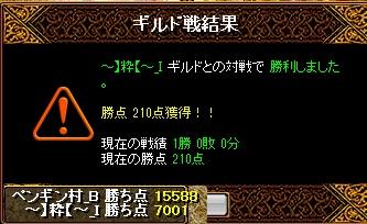RedStone 15.10.29[07]