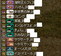 RedStone 15.10.29[05]
