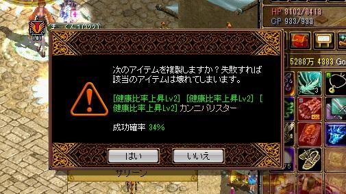 RedStone 15.11.02[01]