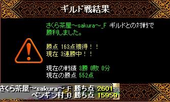 RedStone 15.11.04[06]