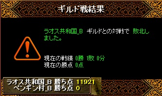RedStone 15.11.06[04]
