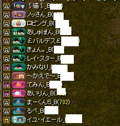 RedStone 15.11.06[03]