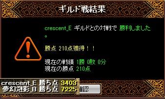 RedStone 15.11.05[04]
