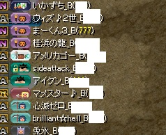 RedStone 15.11.05[03]