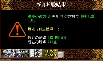 RedStone 15.11.08[04]