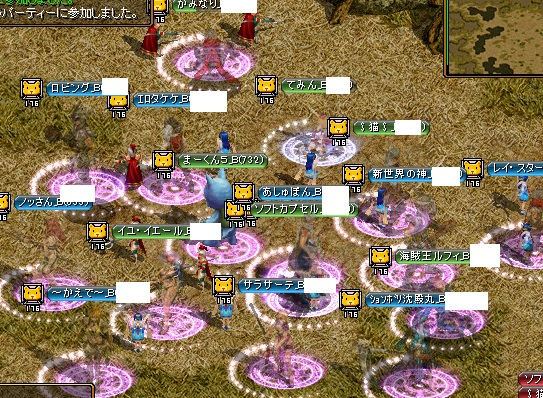 RedStone 15.11.08[03]