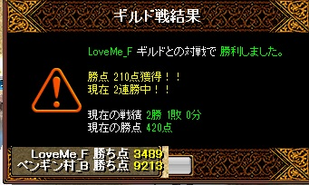 RedStone 15.11.11[05]