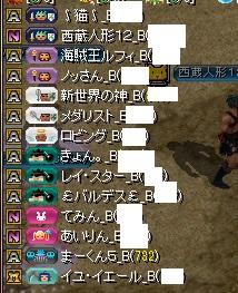 RedStone 15.11.11[04]