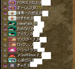 RedStone 15.11.11[01]
