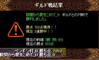 RedStone 15.11.15[06]