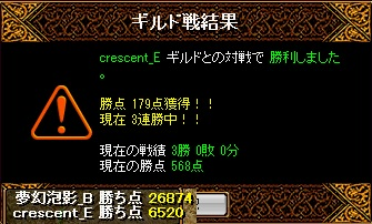 RedStone 15.11.12[02]