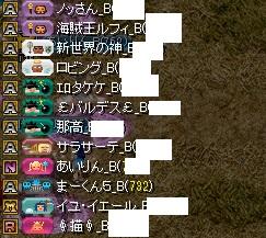 RedStone 15.11.15[04]