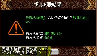 RedStone 15.11.18[06]