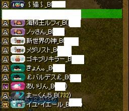 RedStone 15.11.18[05]