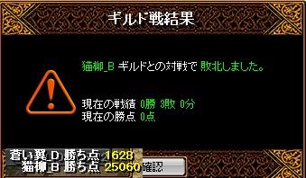 RedStone 15.11.20[04]