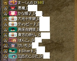 RedStone 15.11.20[03]