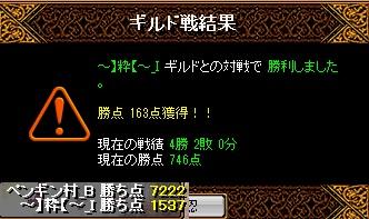 RedStone 15.11.22[02]
