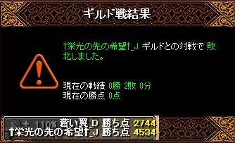 RedStone 15.11.18[03]
