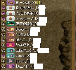 RedStone 15.11.25[02]