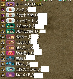 RedStone 15.12.02[03]