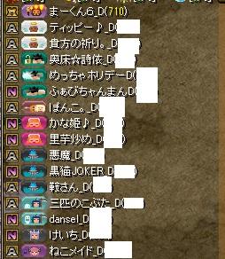 RedStone 15.12.04[03]