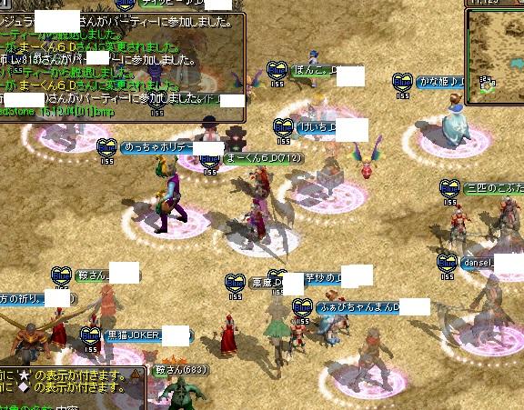 RedStone 15.12.04[02]