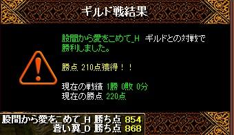 RedStone 15.12.07[01]