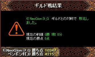 RedStone 15.12.06[05]