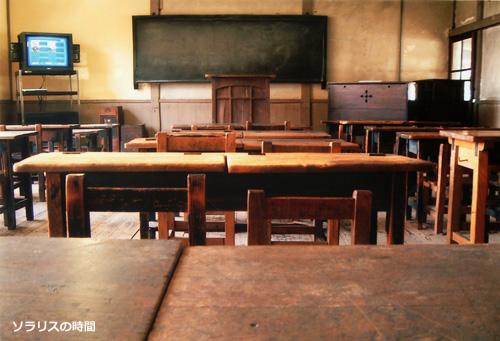 987-1-1旧新田小学校教室7-2