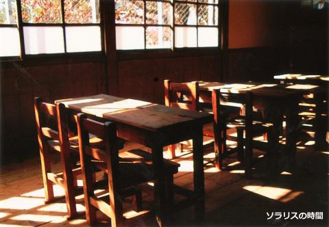 987-1-1旧新田小学校教室4