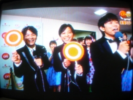 第66回NHK紅白歌合戦