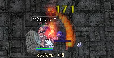 dq2.png