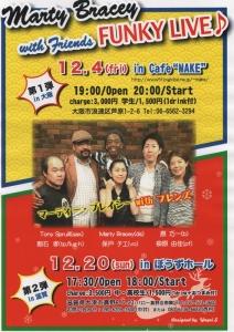 12月4日、20日Live