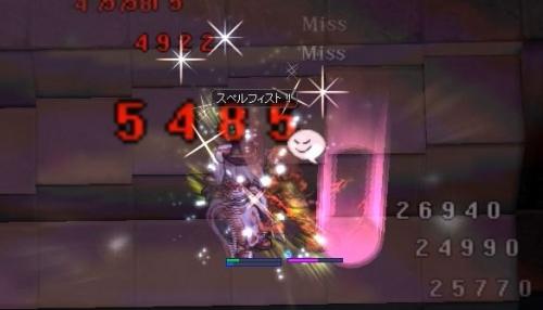 20_38_B.jpg