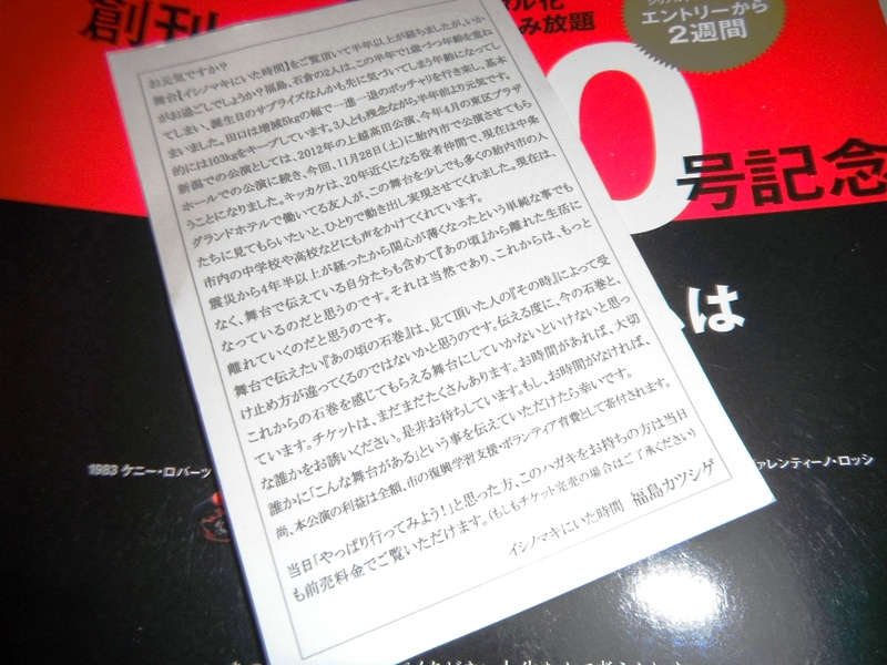 DSCF6242.jpg