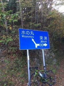 Sajiki_Ochiai_Tsurugisan_105.jpg
