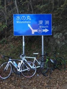 Sajiki_Ochiai_Tsurugisan_118.jpg