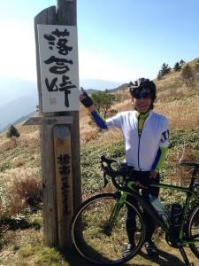 Sajiki_Ochiai_Tsurugisan_130.jpg