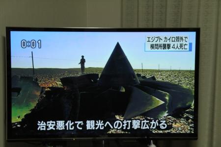 TVgamenn1.jpg