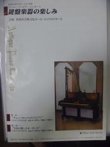P1010851.jpg