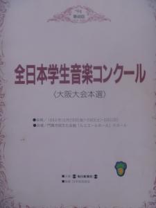 P1010915.jpg