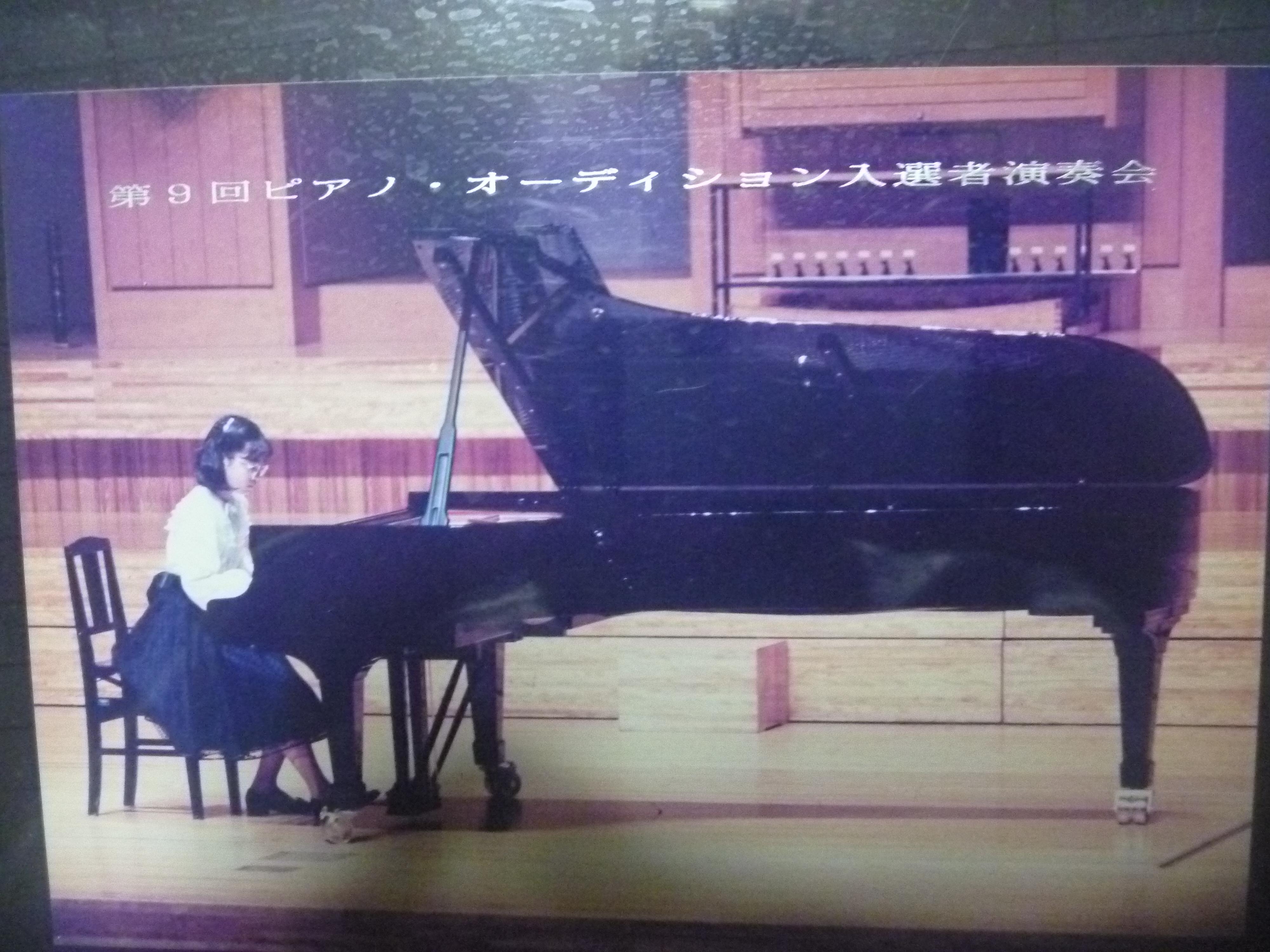第9回日本ピアノ教育連盟ピアノ...