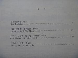 P1020371.jpg