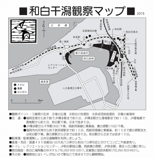map-1_01.jpg