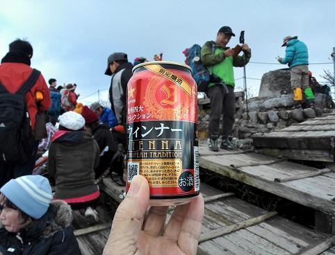 16 大山山頂・乾杯