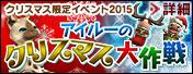 event_15120903.jpg